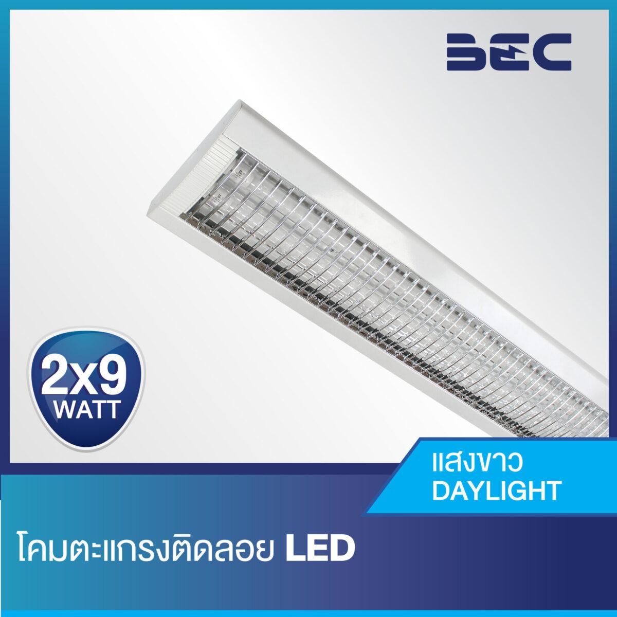 โคมไฟติดลอย LED รุ่น Radium-LGA