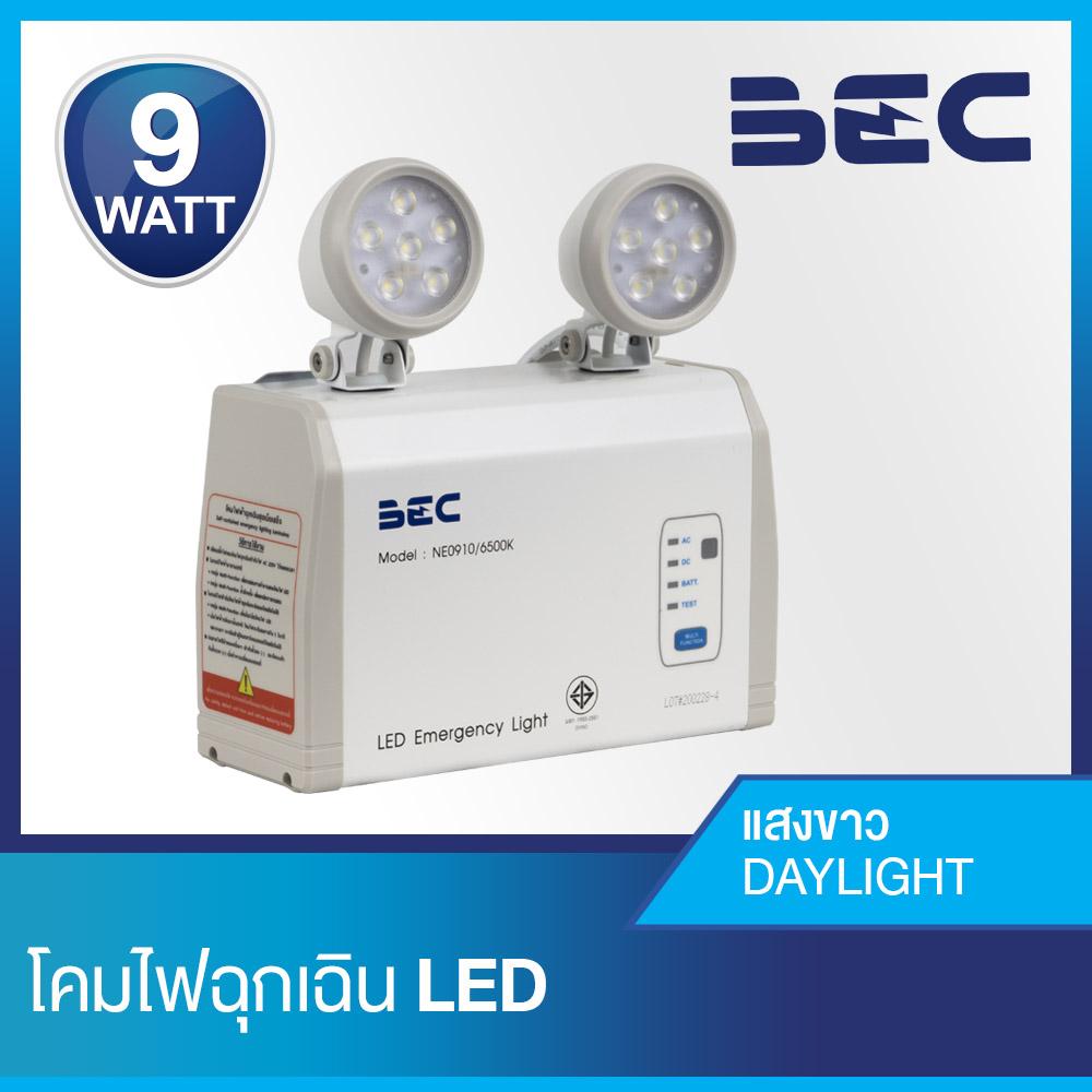 ไฟฉุกเฉิน LED รุ่น NE0910