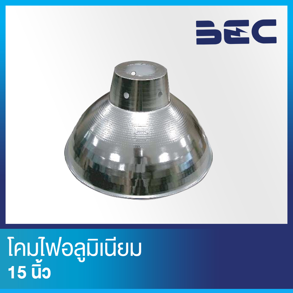 โคมไฟไฮเบย์ รุ่น SY-16-B