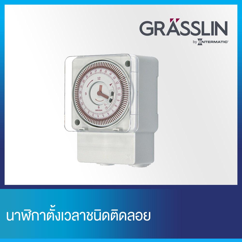 นาฬิกาตั้งเวลา ยี่ห้อ Grasslin รุ่น Tactic211