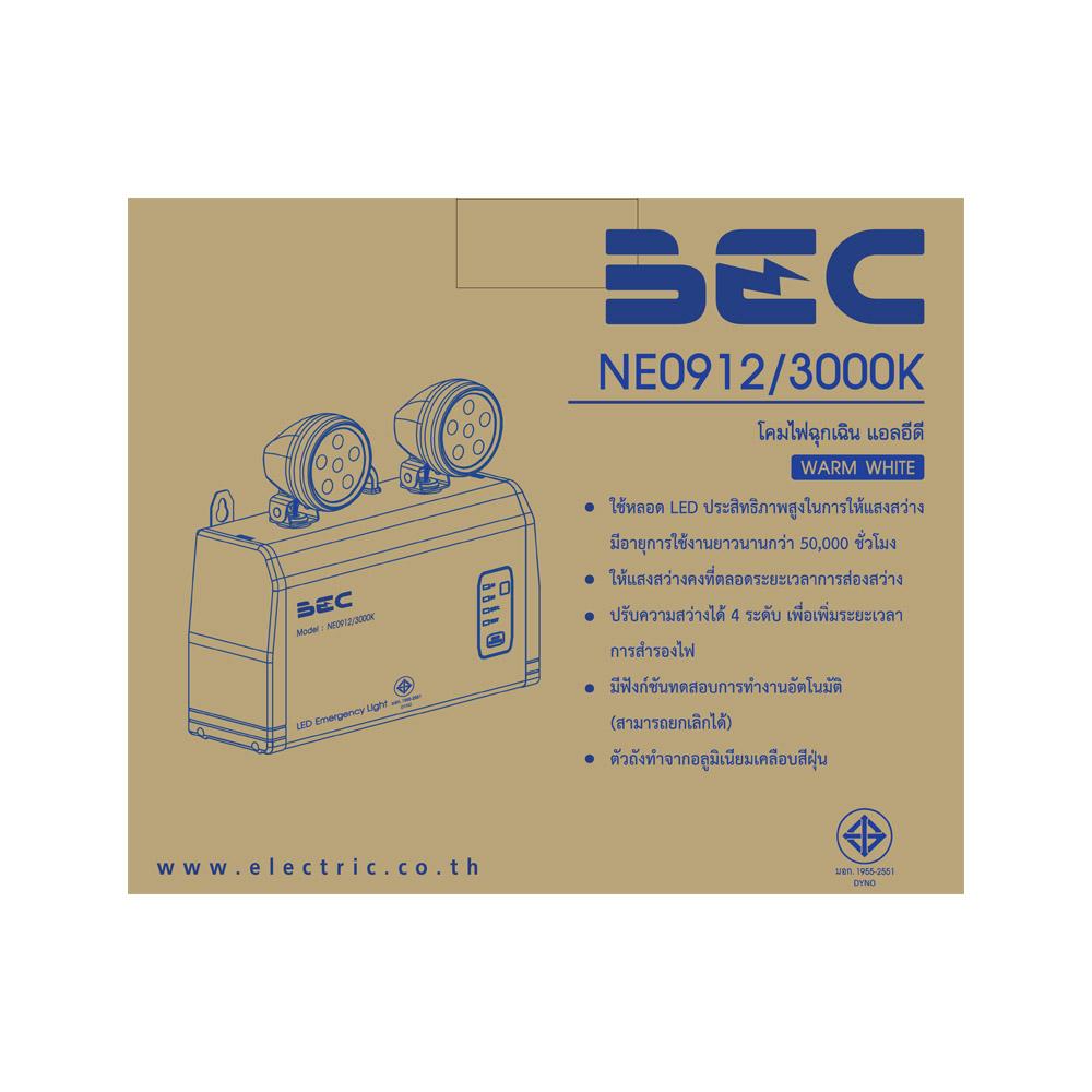 ไฟฉุกเฉิน LED รุ่น NE0912