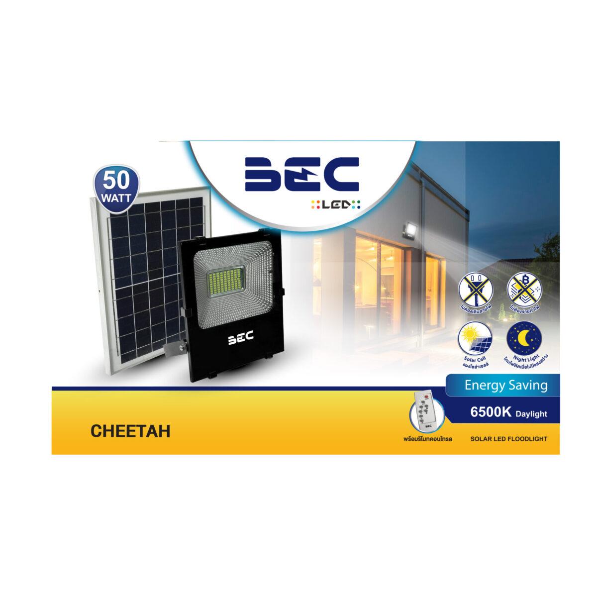 โคมไฟฟลัดไลท์ โซลาร์เซลล์ LED รุ่น Cheetah