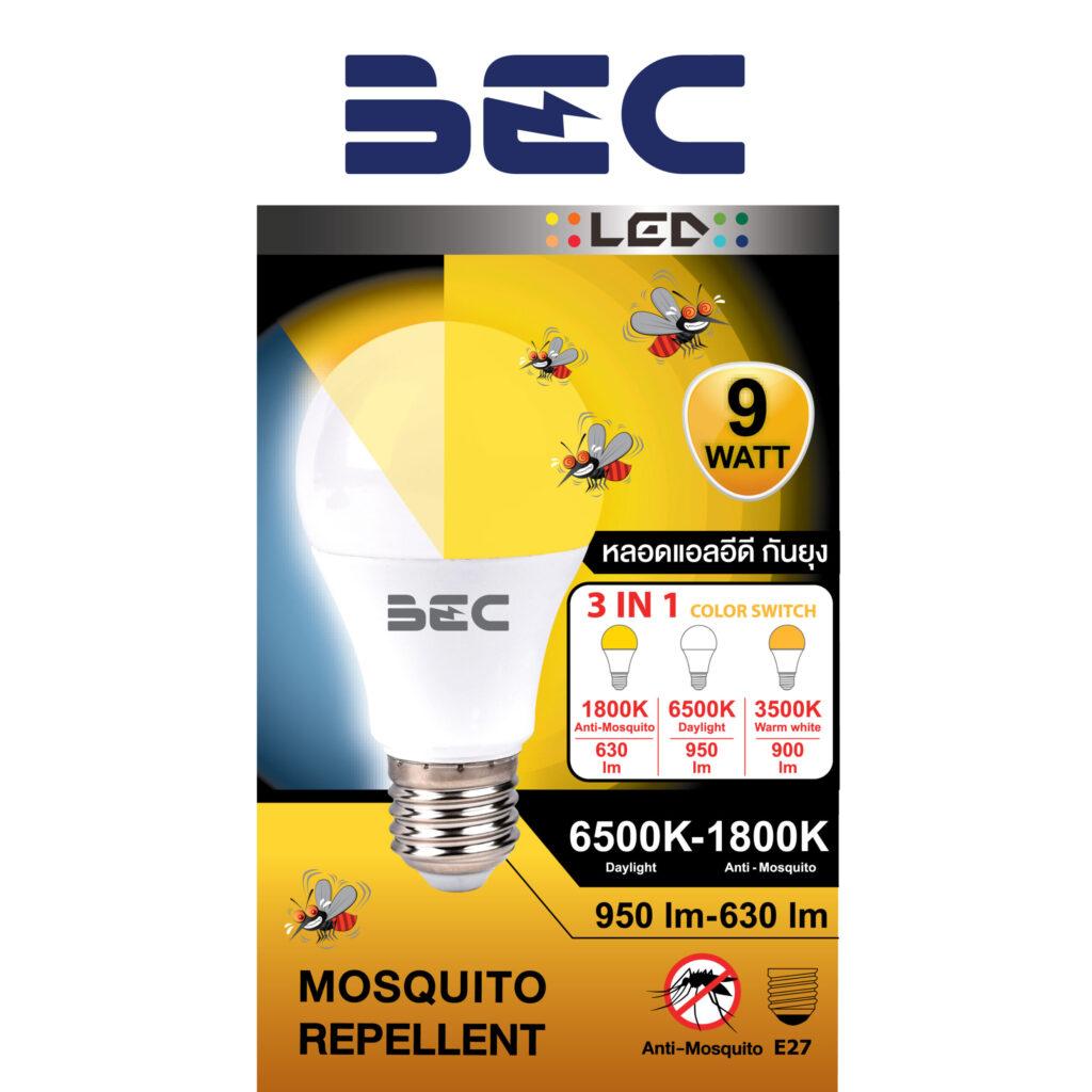 หลอดไฟ LED รุ่น Mosquito Repellent