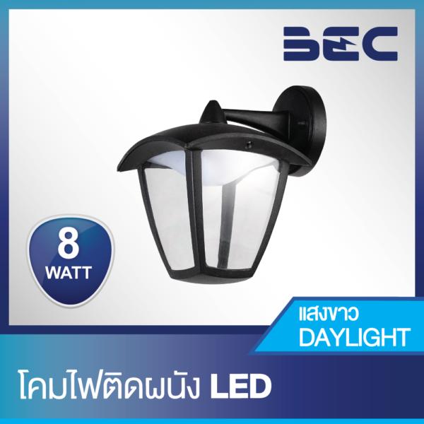 โคมไฟติดผนัง LED รุ่น Bliss-B