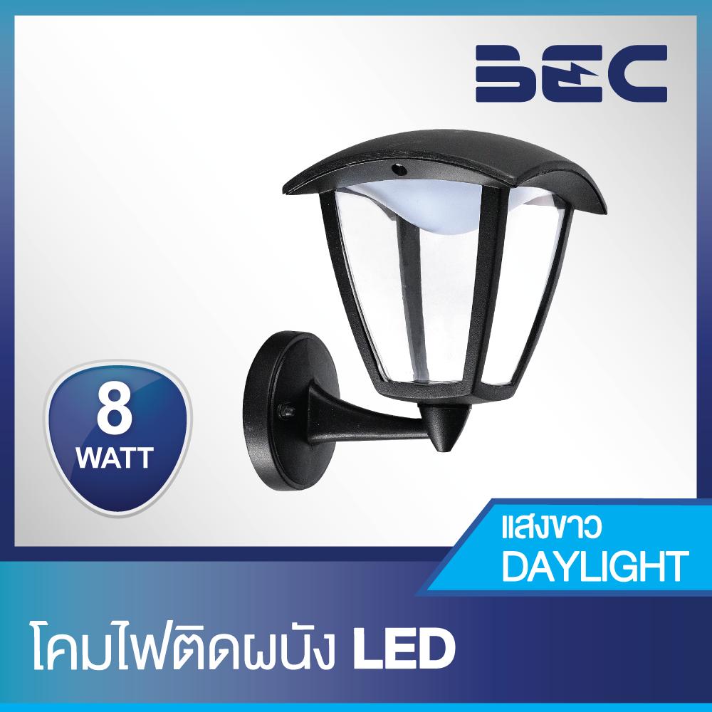 โคมไฟติดผนัง LED รุ่น Bliss-T