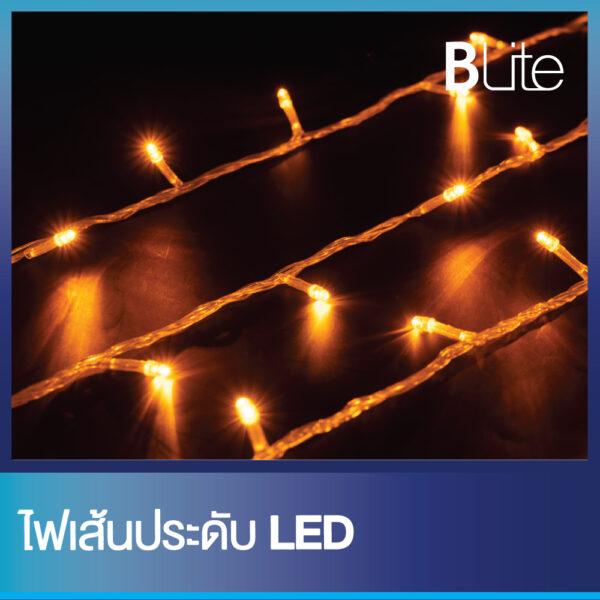 ไฟเส้นประดับ LED รุ่น CML100
