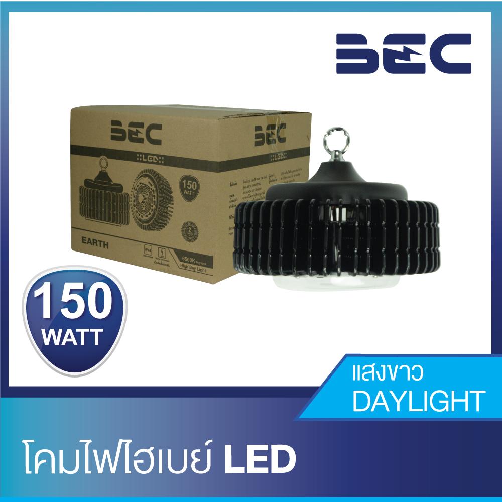 โคมไฮเบย์ LED รุ่น Earth
