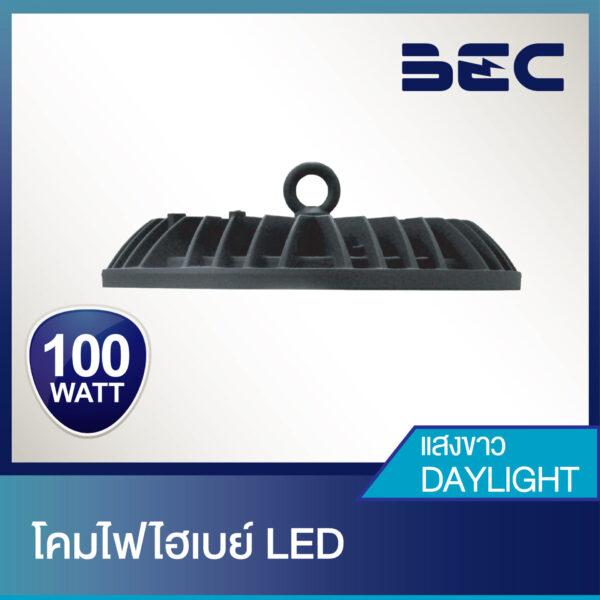 โคมไฟไฮเบย์ LED รุ่น HBN