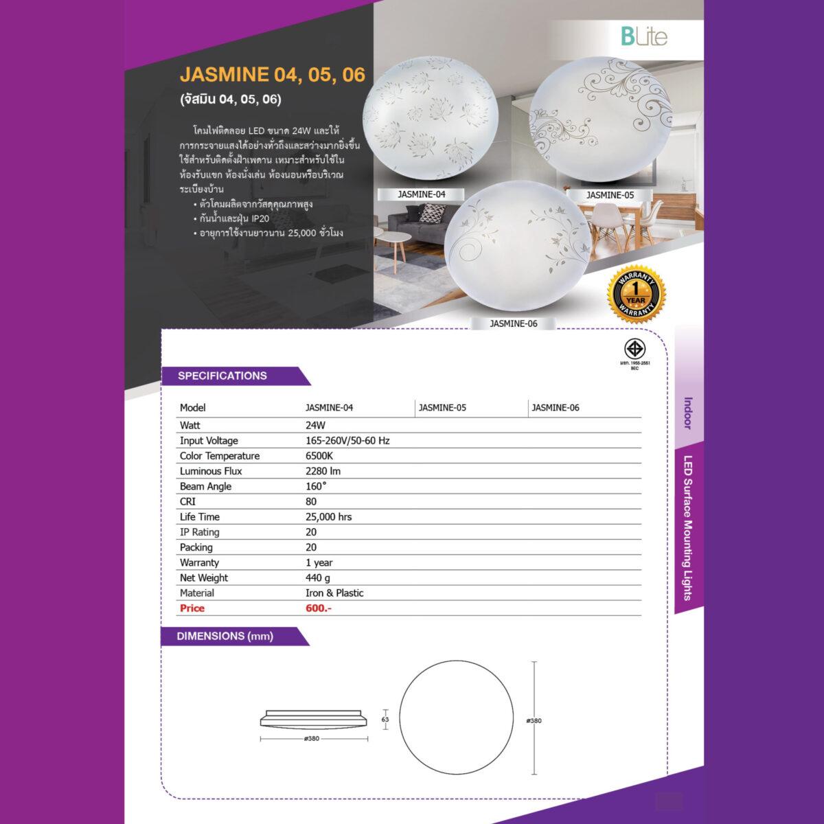 โคมไฟติดลอย LED รุ่น Jasmine-03
