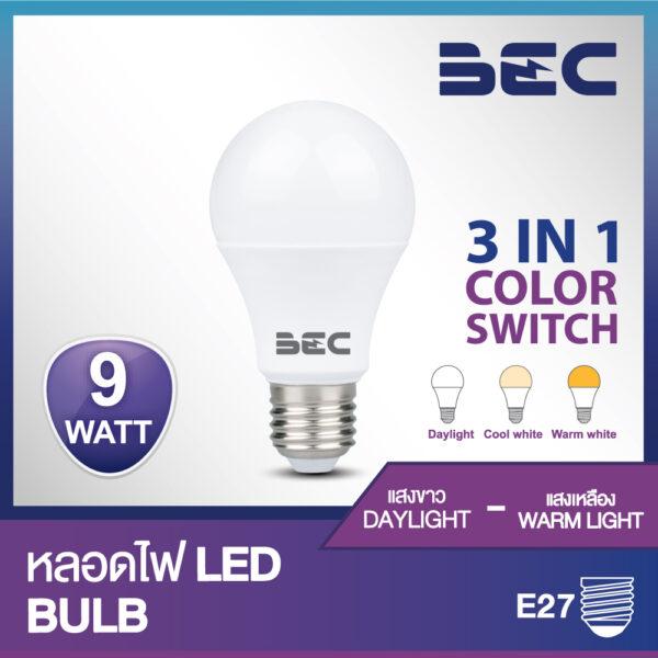 หลอดไฟ LED รุ่น Magic