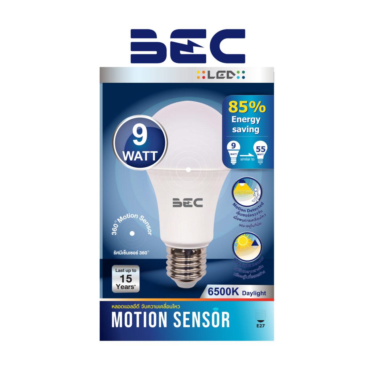 หลอดไฟ LED รุ่น Motion Sensor