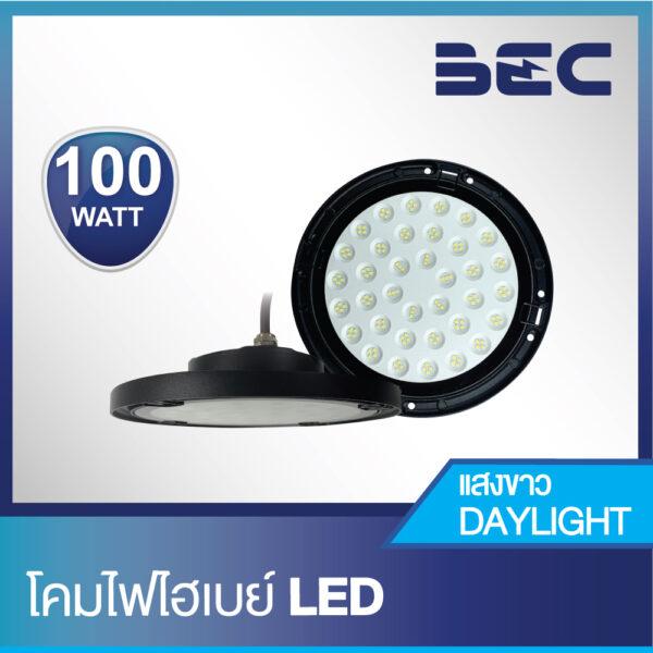 โคมไฟไฮเบย์ LED รุ่น NHB