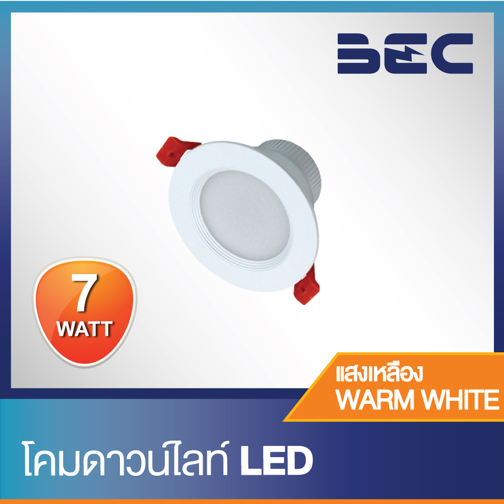 โคมไฟดาวน์ไลท์ LED รุ่น Paco