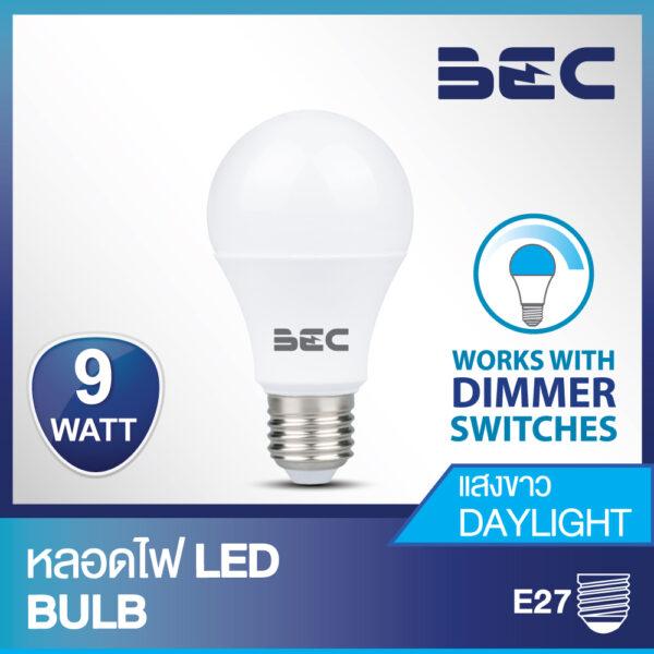 หลอดไฟ LED รุ่น Perfect Dim