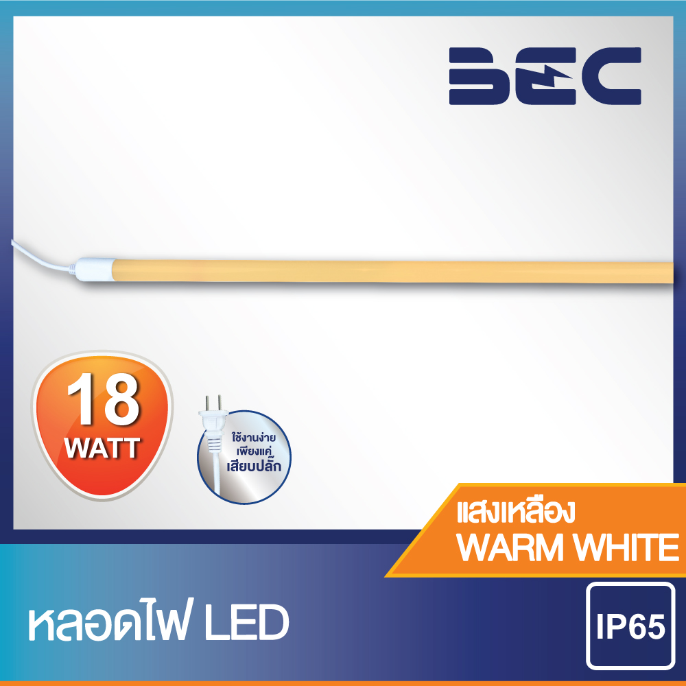 หลอดไฟ T8 LED รุ่น Porto