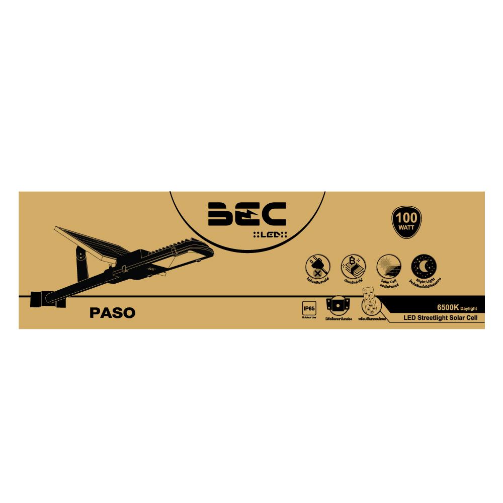 โคมไฟถนน โซลาร์เซลล์ LED รุ่น Paso