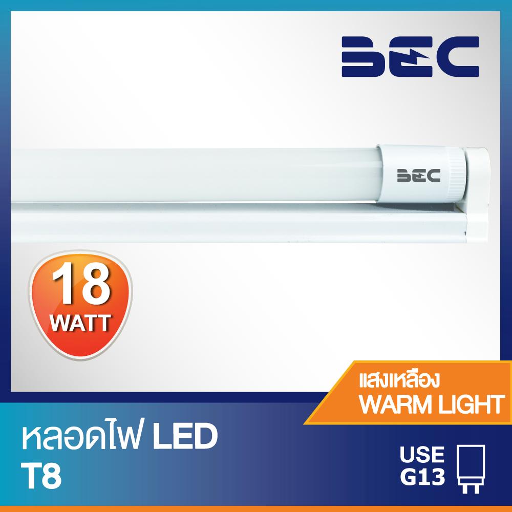 หลอดไฟ T8 LED รุ่น Prime
