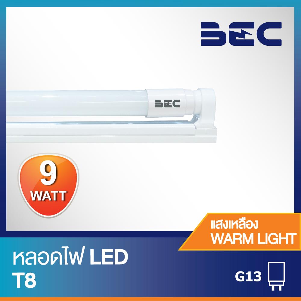 หลอดไฟ T8 LED รุ่น Spirit II