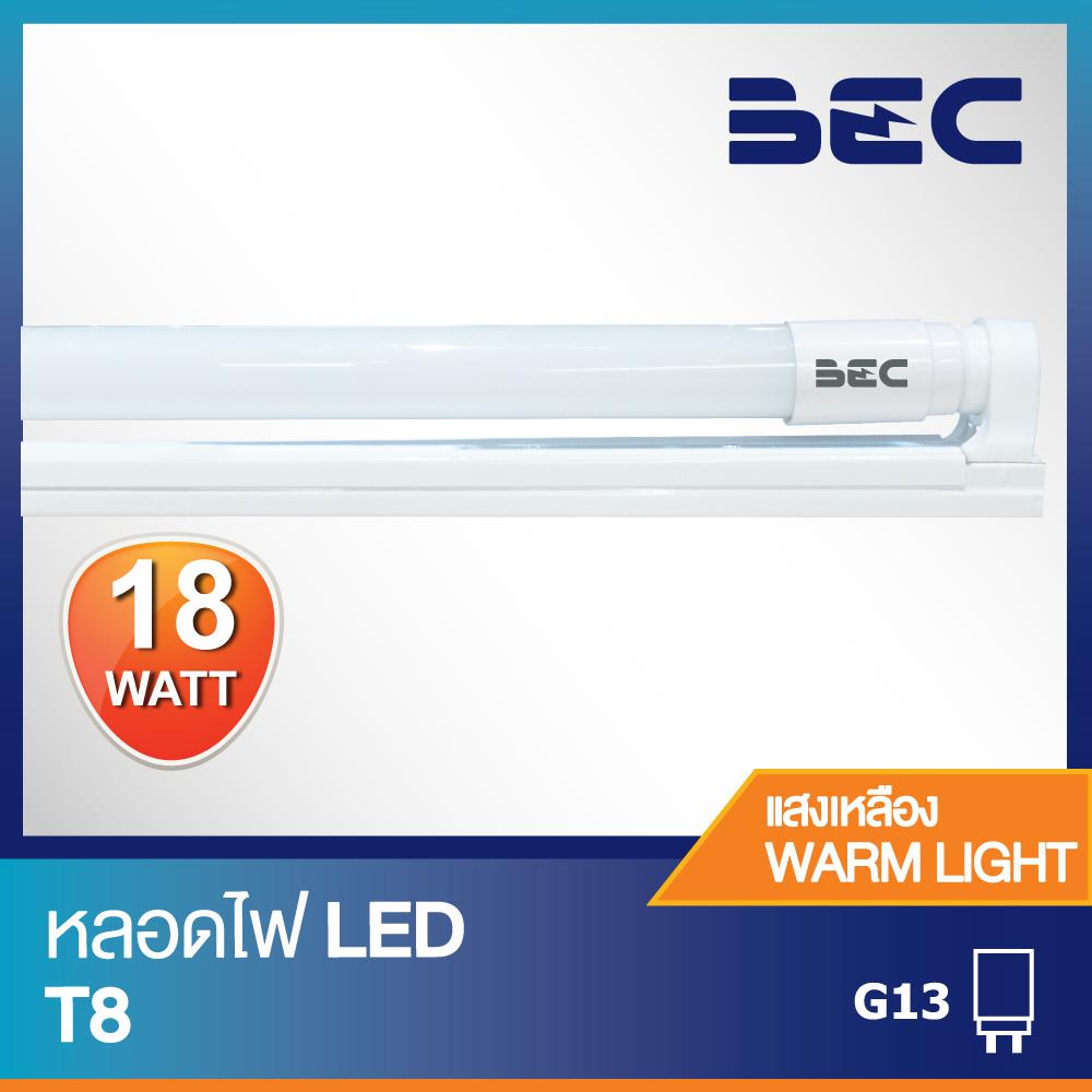 หลอดไฟ T8 LED รุ่น Spirit-X