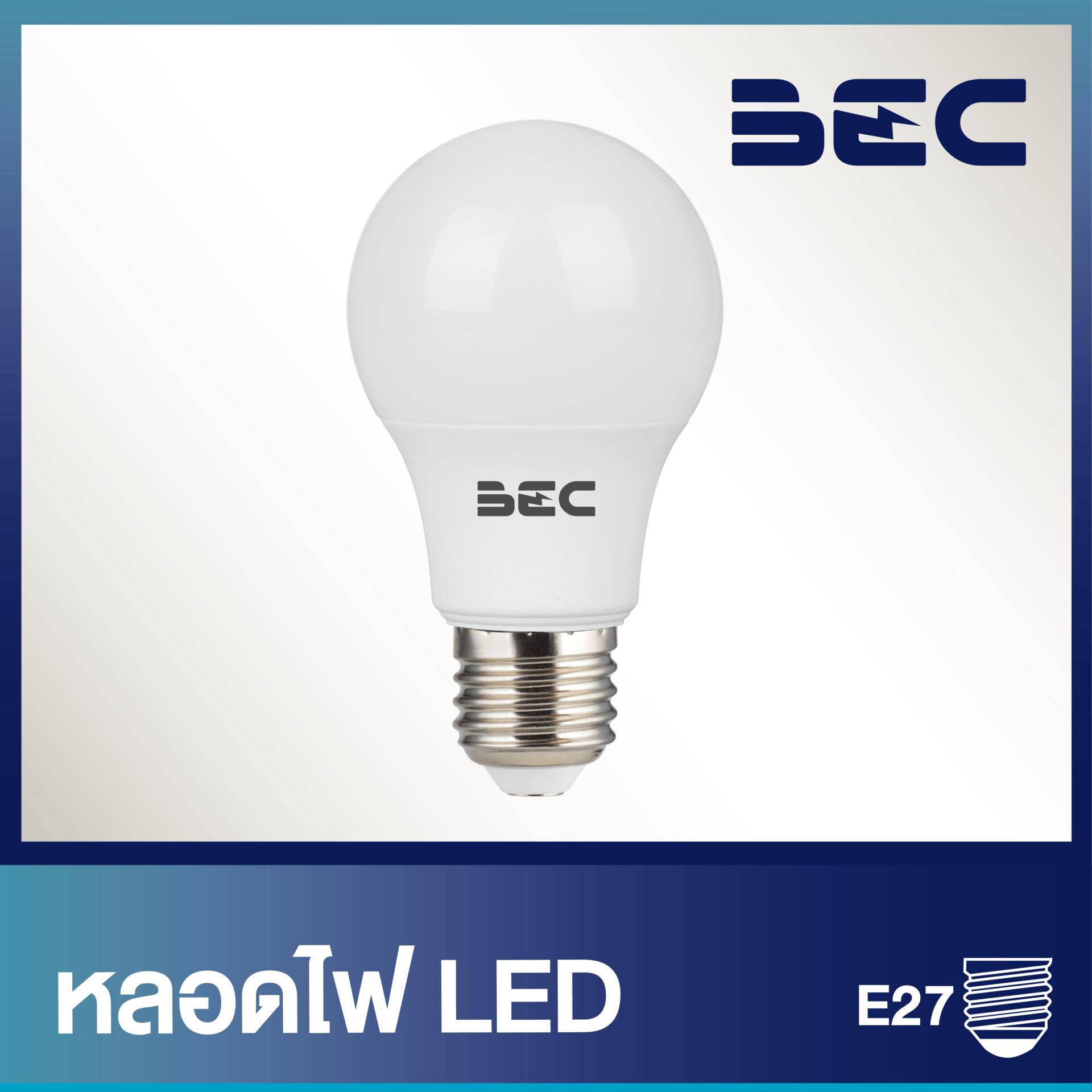 หลอดไฟ LED รุ่น Space