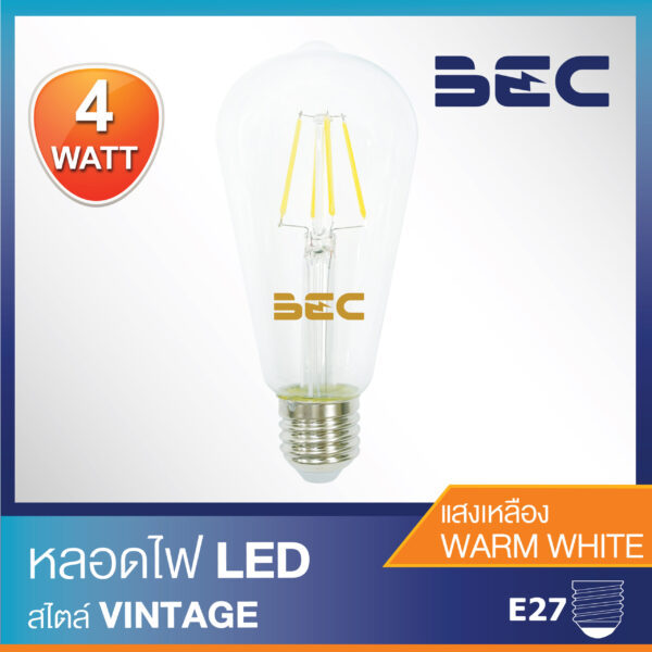หลอดวินเทจ LED รุ่น Vintage-V