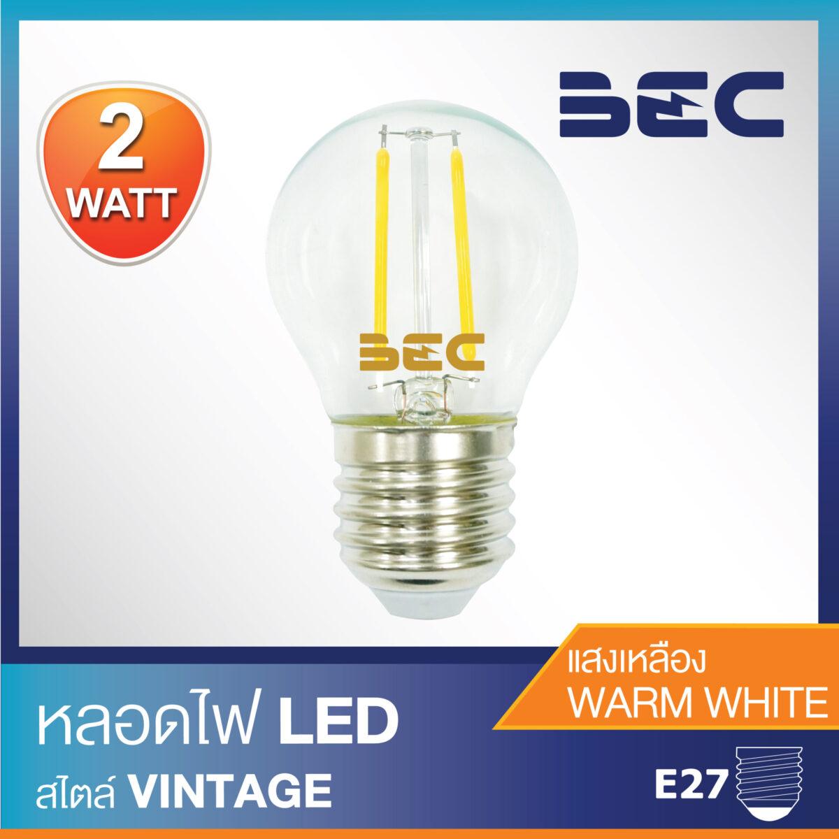 หลอดวินเทจ LED รุ่น Vintage-P
