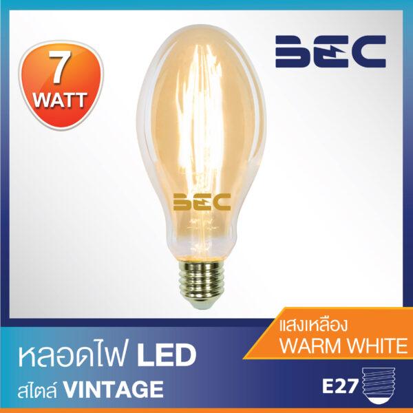 หลอดวินเทจ LED รุ่น Vintage-O/G