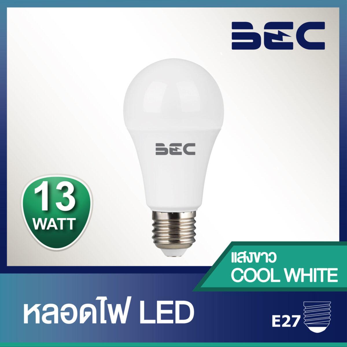 หลอดไฟ LED รุ่น Ultra