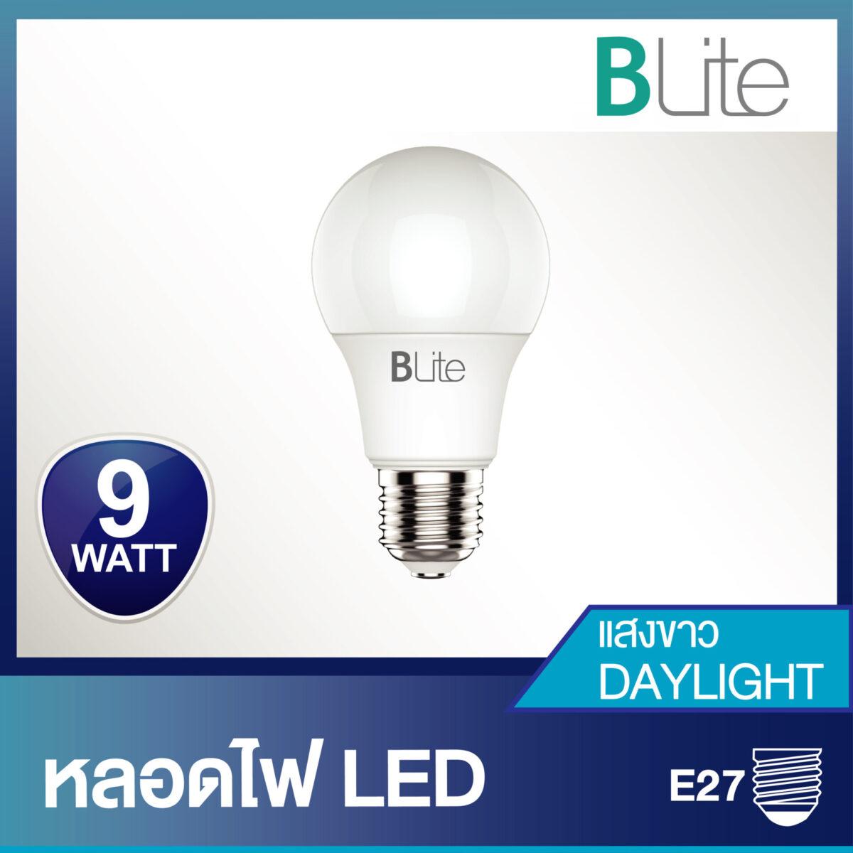 หลอดไฟ LED รุ่น Union