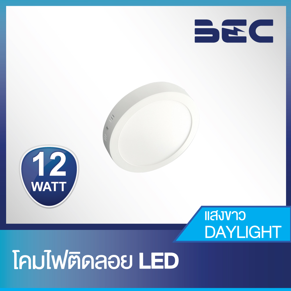 โคมไฟติดลอย LED รุ่น Wine-O