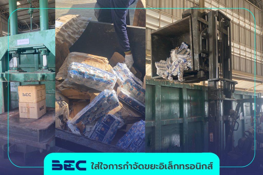 BEC_CSR_ใส่ใจการกำจัดขยะอิเล็กทรอนิกส์